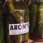 Aron's Deli Catering