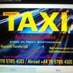 AmRup Trans Ltd. Private Hire profile image.