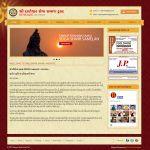 Divwy Technologies profile image.